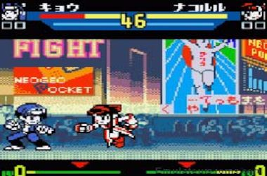 Neo Geo Pocket preview