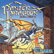 Panzer Dragoon preview